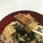 みなと食堂 - 穴子大好き、サイコーに美味い♪(2019.11.11)