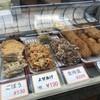 ハセ蒲鉾 - 料理写真:人気の、金時豆の天ぷらと、カレー味タココロッケ、早く行かないと買えませんよ(2019.11.11)