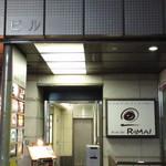 ラマイ - 2012/3 「RAMAI 横浜伊勢佐木モール店」のある亀楽ビル