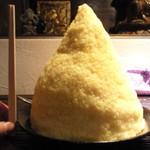 ラマイ - 箸と比較すると…高さ20センチ程
