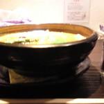 ラマイ - スープ器の高さ