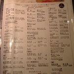11949852 - 2,980円コース 追加メニュー