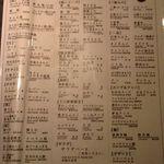 11949854 - 3,500円コース 追加メニュー