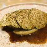 et NOU - 鹿児島産ハタのポアレ 茄子のピュレ 水茄子 黒酢もろみのパウダー 鰻の骨と赤ワインのソース