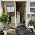 麺屋 味方 - 【2019.9.18】店頭。
