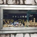 119501859 - 熊野神社にいらしたら