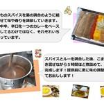 ベンガル亭 - 料理写真: