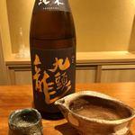 119506986 - 九頭龍 純米酒