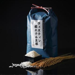 ごはんも美味しい!行列ができる人気店プロデュースの白米を使用