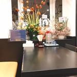 美蕎麦侍 - 祝い花