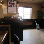 11951709 - 私は一人だったんでカウンターの隅で食事をいただきました。