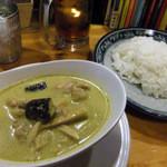 タイ食堂 ジャルアン - グリーンカレー
