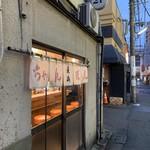 長崎 - 店舗入口