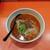 ことぶき屋 - 料理写真:白ゴマ担担麺 830円