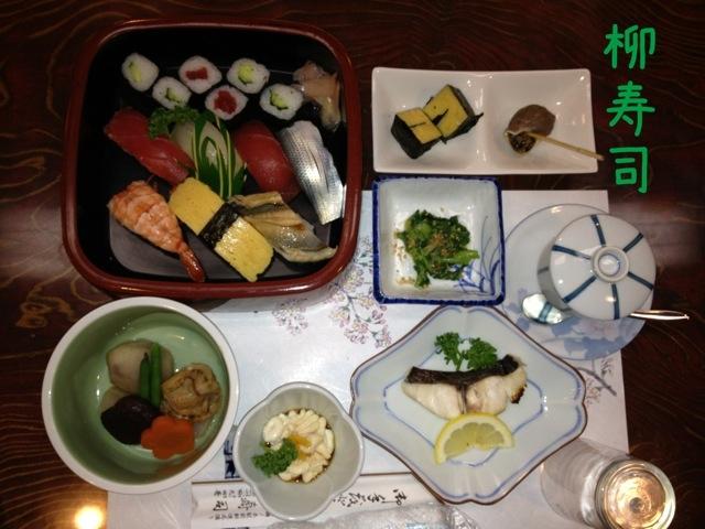 柳寿司の料理の写真