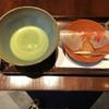 角館山荘侘桜 - 料理写真:ウエルカム芋羊羹