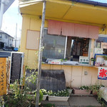 どんどん焼きの店 山形どんどん - イオン山形北近くの小屋がお店ミャ
