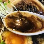 麺屋 楼蘭 -