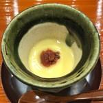 鮨旬美西川 - 茶碗蒸し 梅合わせ