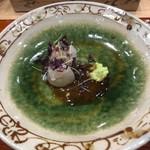 鮨旬美西川 - 石垣鯛と伊勢海老 この昆布醤油が素晴らしい!! 石垣鯛は写真の前に食べちゃいました…