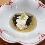 鮨旬美西川 - 口直しの天然もずく酢