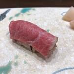 鮨旬美西川 - トロ端面炭火焼