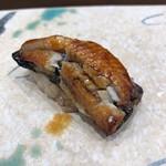 鮨旬美西川 - 鰻