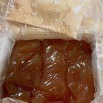 玄印 - ●【玄印】さんの『京わらび餅(きな粉)』税込900円。化粧箱を開いたところ。