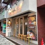 麺屋いまむら - 外観写真:外観