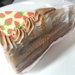 大黒屋菓子舗 - チョコレートケーキ