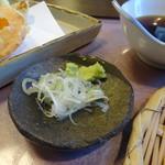 よ志竹 - 天ぷらセットの薬味