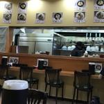 麺屋 つきのわ - カウンター席