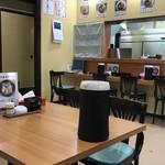 麺屋 つきのわ - 店内