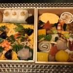京趣味 菱岩 - 二段弁当