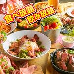 隠れ家個室肉バル NIKUMARU -