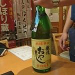 方舟 - 本日の食前酒 「おやじ」500円