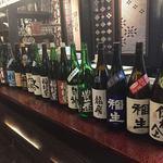 青森地酒専門店 あおもり湯島 -