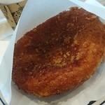 119553963 - 牛肉カレーパン 250円