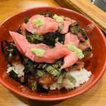 しづき - マグロ丼