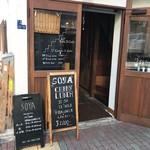 SOYA - お店の玄関