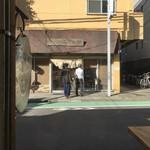 CAFE PLUS64 - 向かいもこれで行列が無くなる