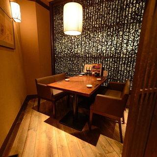 【優雅な個室】京風情とモダンが調和した癒し空間