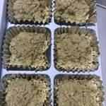 伝統銘菓 佐和家 - 料理写真: