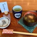 茶亭SUMI - 花畑ぜんざい 660円