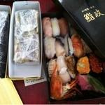 鮨政 - お土産