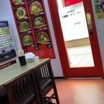 台湾らーめん 福福 - 券売機