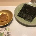 上野 榮 - おためしコース9000円。あん肝の西京みそ和えと海苔。あん肝とお味噌が合うんですね(╹◡╹)。海苔は、風味も歯応えも良く、高級品だと私にも理解できる味わいです(╹◡╹)