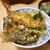 川源 - 料理写真:上 天丼 ¥900