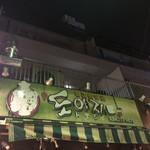 韓国飲食店ドヤジ屋 -