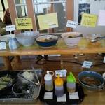 工場レストラン健食たぬみせ - 惣菜・野菜コーナー